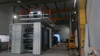 Printing press ONYX mounted within the premises of the Segezhskaya Upakovka plant under construction