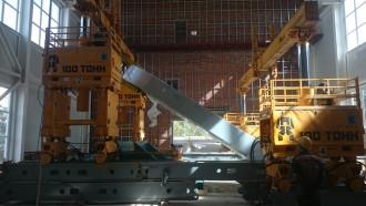 AVURE press HIP system installed