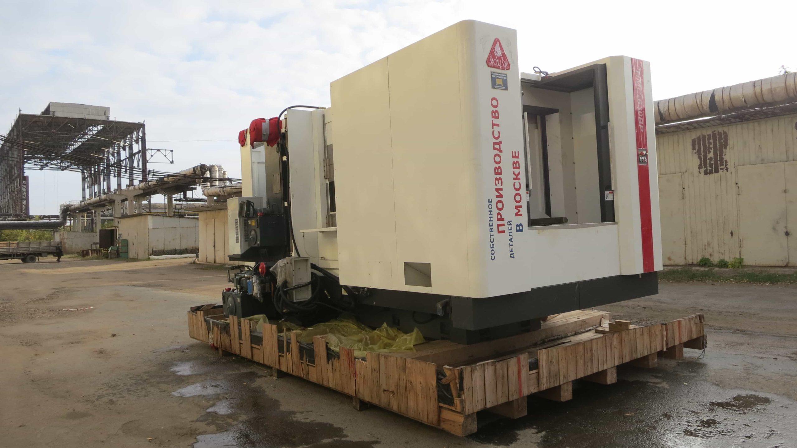 Обрабатывающий центр HMC-630BP перед перемещением в цех