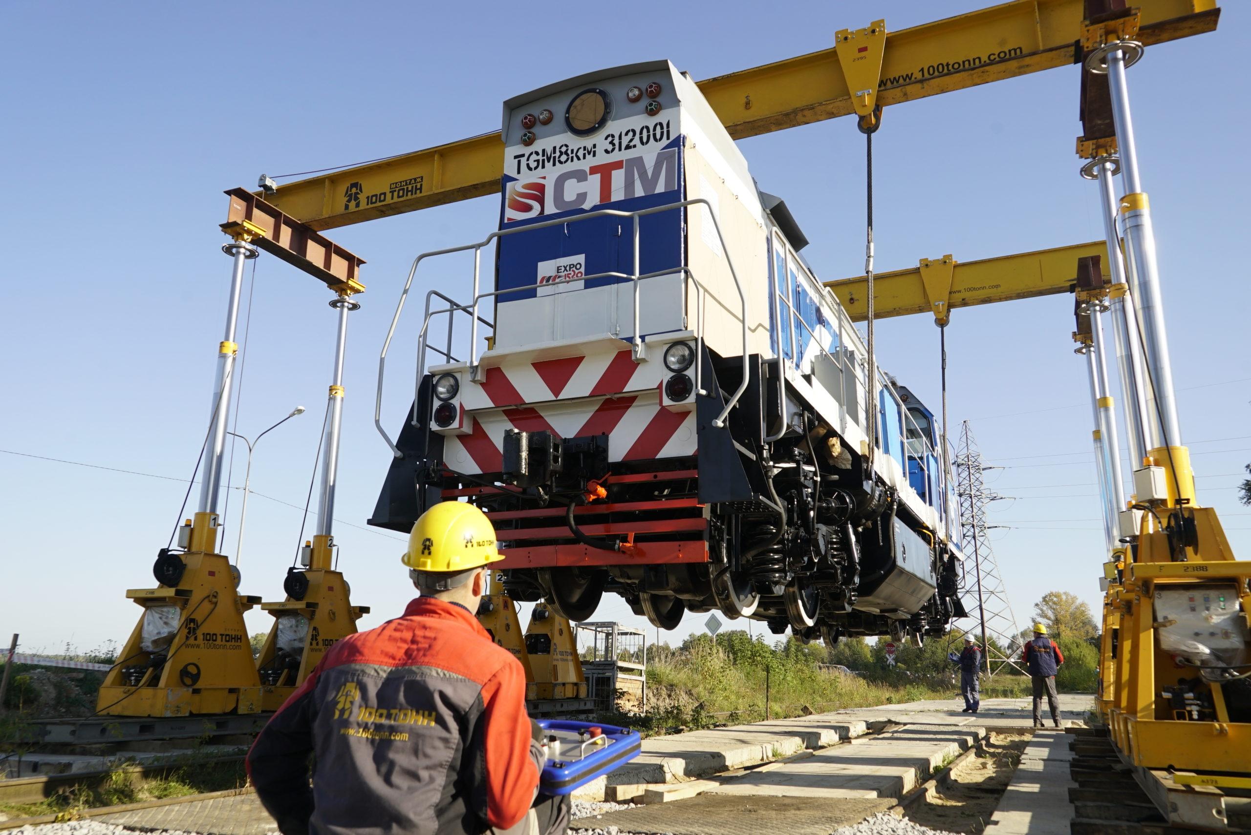 Подъем локомотива перед сменой колесной пары