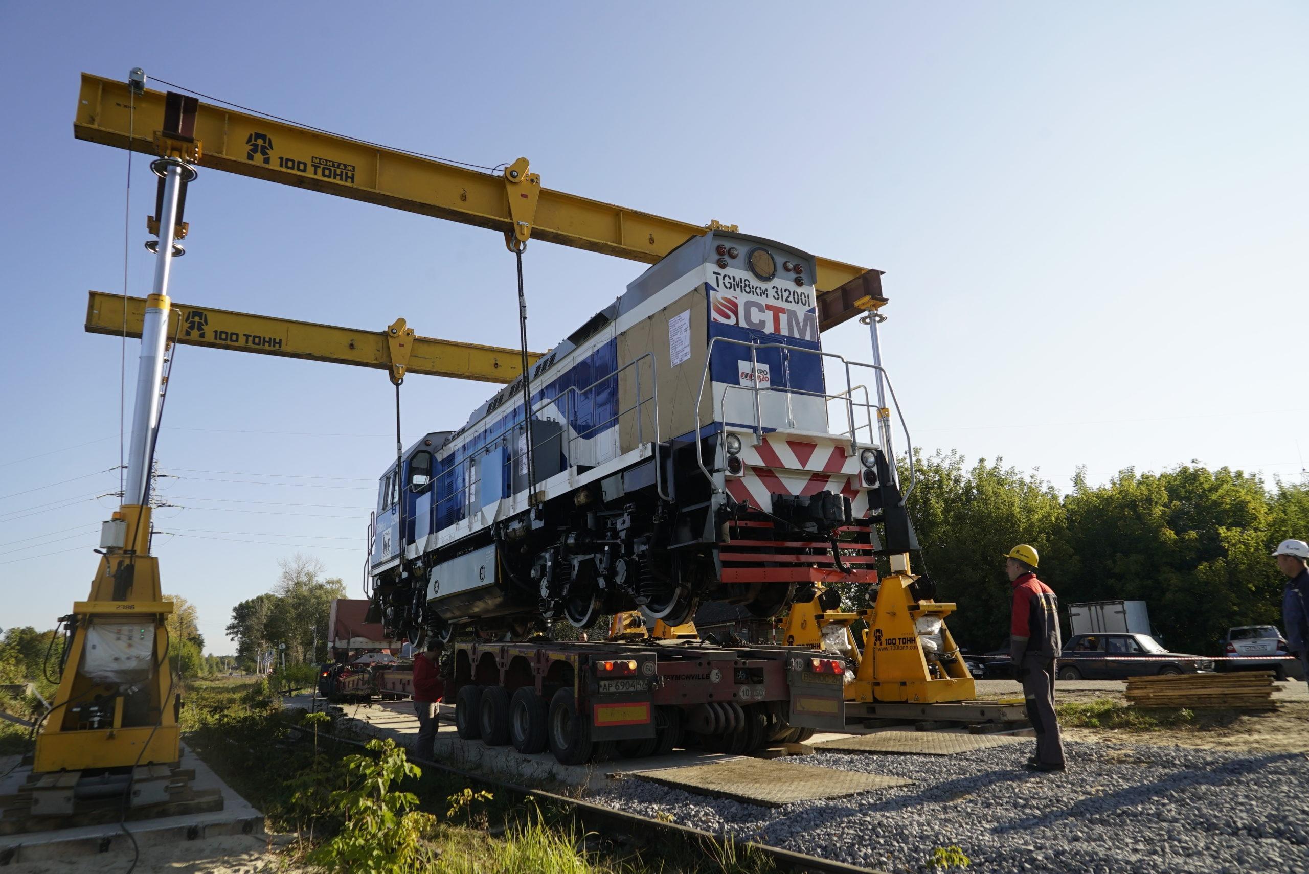 Погрузка и позиционирование локомотива на трале