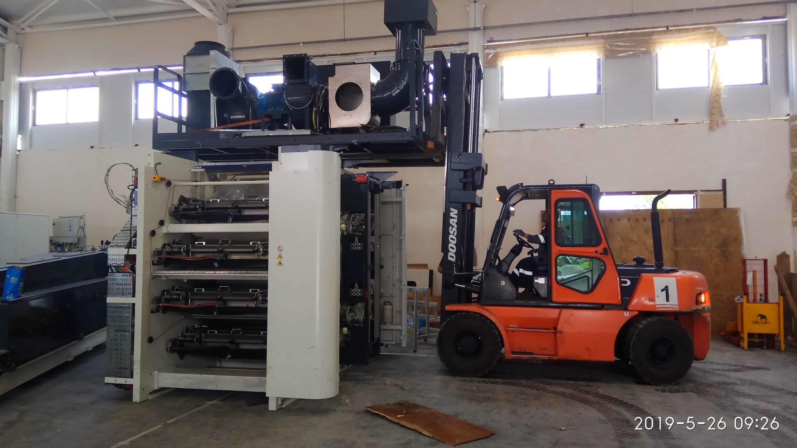 Промышленный демонтаж вентиляционного узла флексографической машины COMEXI 1300 F2 MP