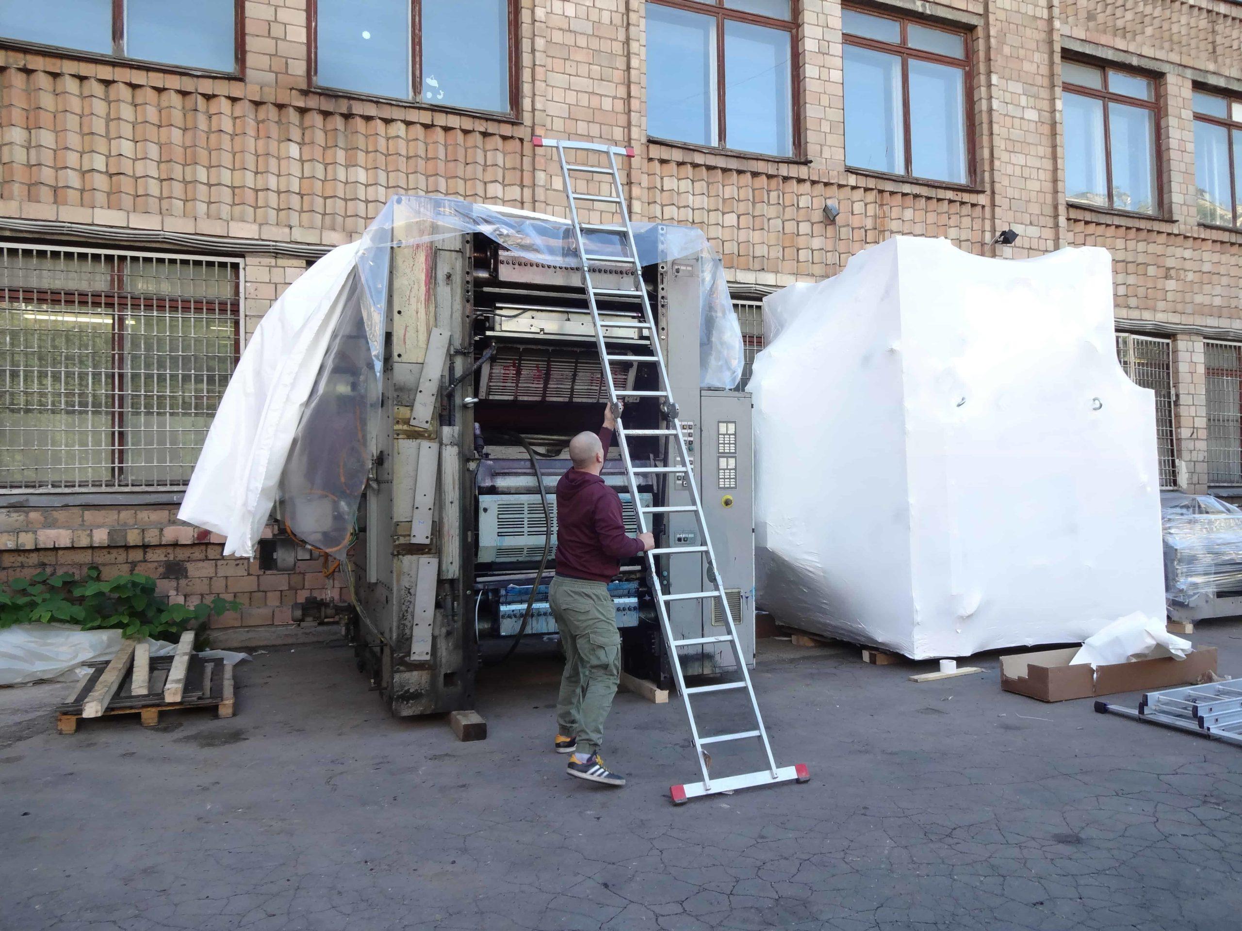 Упаковка печатной машины MANROLAND UNISET 70 для перевозки