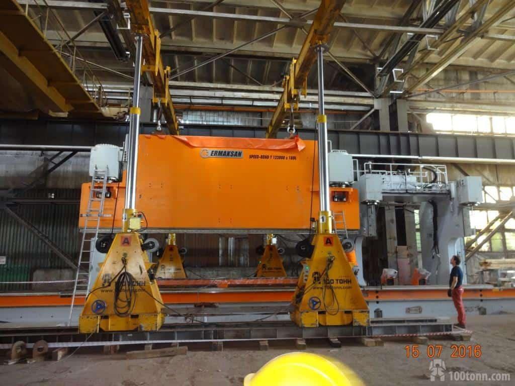Завод горного оборудования в Дзержинск машинист дробильной установки в Жуковский